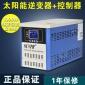 1000w24v太�能逆�器逆控一�w�C�正弦波自�愚D�Q�П�柜��照明