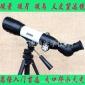 杰和天文望�h�R/CF35050�^景�捎锰煳耐��h�R�^�B�R�^靶�R